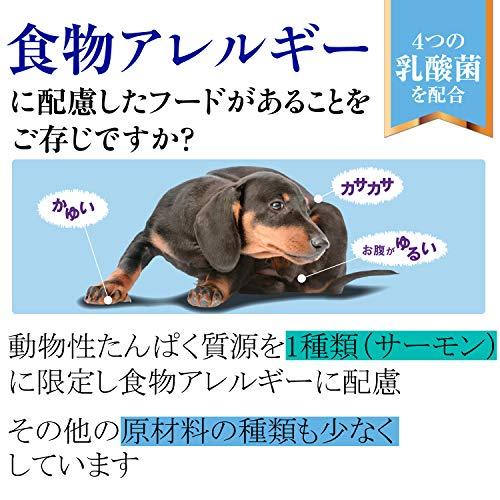 ウェルネスドッグフード全犬種用体重管理用(1歳以上)シンプル(食物アレルゲンに配慮)サーモン&じゃがいも(穀物不使用)1.8kg