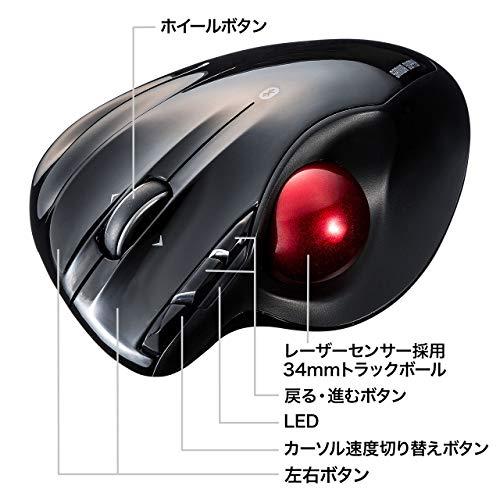 サンワサプライBluetooth4.0トラックボールエルゴノミクス親指操作タイプ5ボタンブラックMA-BTTB1BK