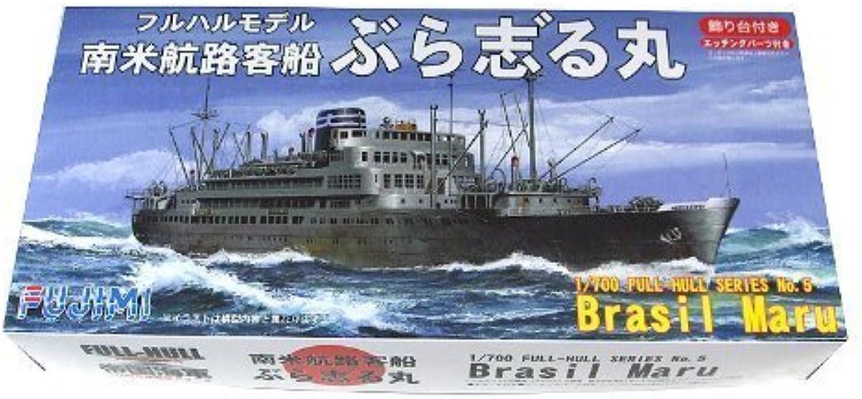 Brazilmaru Full Hull Model (Plastic model) Fujimi 1 700 FH5