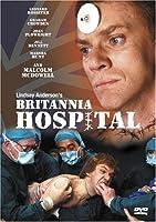Britannia Hospital /ブリタニア・ホスピタル(1994) [Import] [DVD]