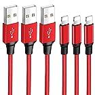 【タイムセール】iPhone 充電ケーブル 3本セット 2m ライトニングUSBケーブル が激安特価!