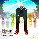 Elysion~楽園幻想物語組曲~