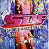 スーパー・ダンス・フリーク(64)~ノンストップ・ハイパー・メガ・ミックス~