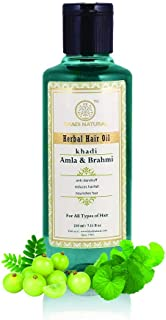khadi herbal products