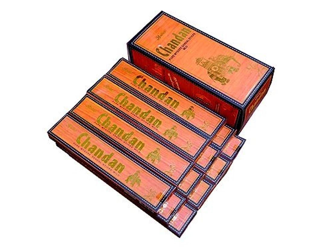 医療の食用酔ったBALAJI(バラルジ) チャンダン香 スティック CHANDAN 12箱セット