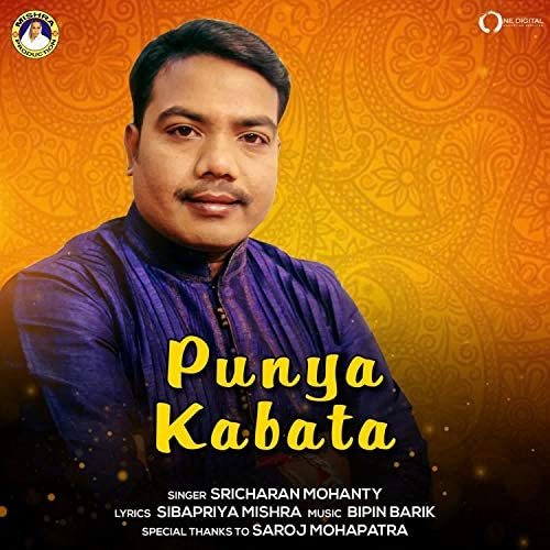 Sricharan Mohanty