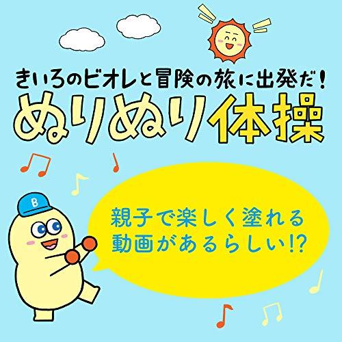 花王『ビオレUVキッズピュアミルク』
