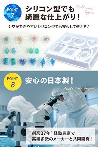REJICO(レジコ)『UV-LEDレジン液ハード』