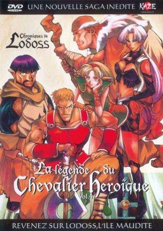 Chroniques de la guerre de Lodoss - La légende du chevalier héroïque - Volume 4 - 4 épisodes VOSTF