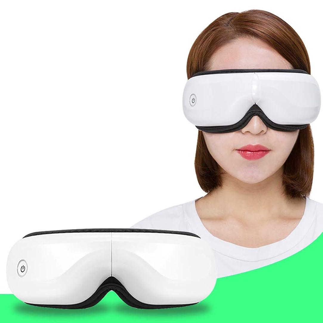 政治家推測ディスコ電気ワイヤレスアイプロテクター、視力を訓練し、目の疲れを和らげるための圧力Bluetooth音楽保護機器付きアイマッサージャー