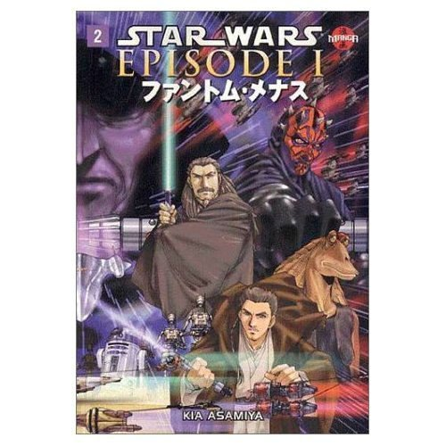 Star Wars: Episode I The Phantom Menace Manga Volume 2