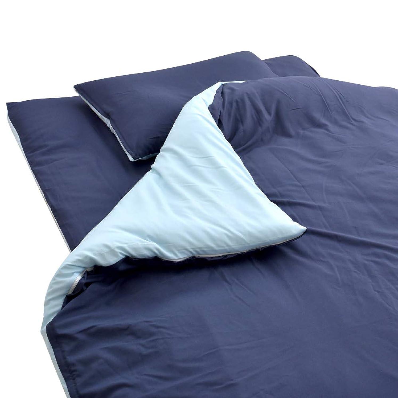 誕生定期的な征服する寝具のドリーム 寝具カバーセット 選べる色柄 シングルサイズ リバーシブル 布団カバー (シングル:敷布団カバー+掛布団カバー+枕カバー, ネイビー)