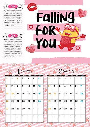ミニオン クリアファイル&カレンダーセット 商品画像
