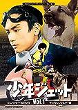 甦るヒーローライブラリー 第27集 少年ジェット コレクターズDVD Vol.1<デ...[DVD]