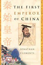 First Emperor of China