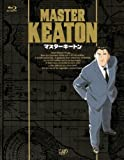 MASTERキートン BD-BOX[Blu-ray/ブルーレイ]