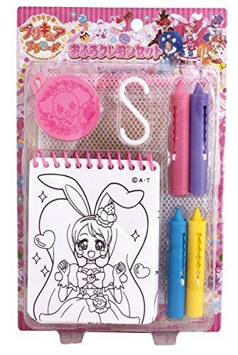 Glitter ☆ Pretty Cure Ala Mode Badkrijt Set