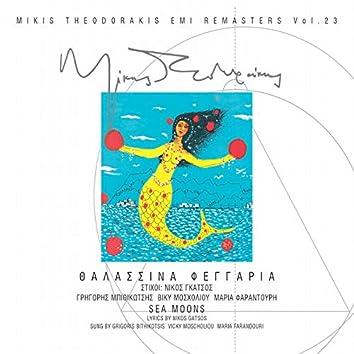 Thalassina Feggaria (Remastered)