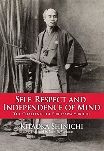 Self-Respect and Independence of Mind (JAPAN LIBRARY Book 20) (English Edition)