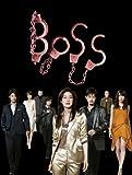 BOSS Blu-ray BOX[Blu-ray/ブルーレイ]