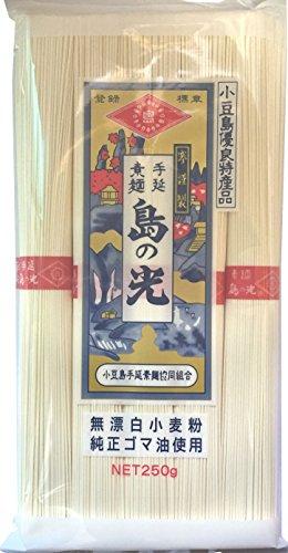 小豆島手延 手延素麺 島の光 袋250g