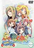 『はいたい七葉』第1期 DVD[DVD]