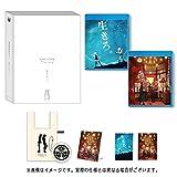 HIMEHINA LIVE Blu-ray「The 1st.」(...[Blu-ray/ブルーレイ]