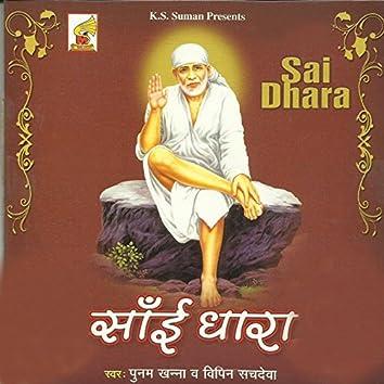 Sai Dhara