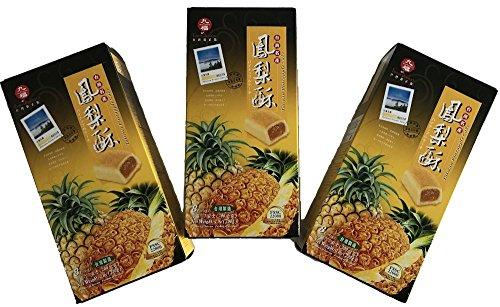 3箱セット 九福 鳳梨酥 パイナップルケーキ 台湾 8個入り箱 x 3箱