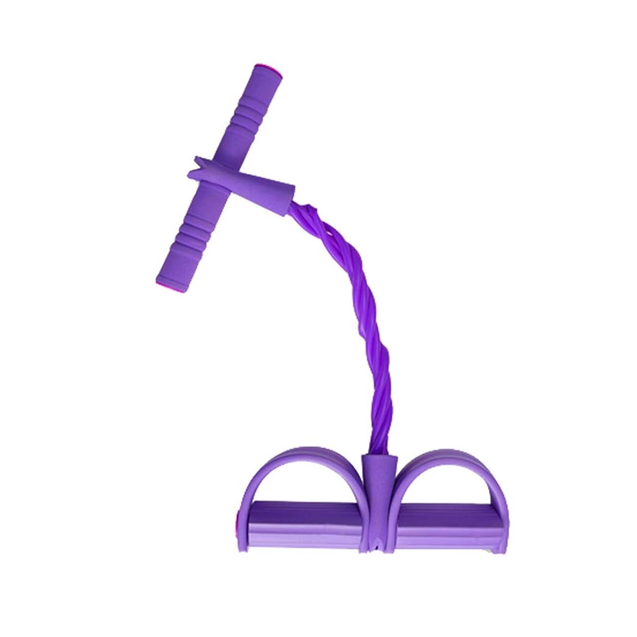 五十勝利二週間シットアップフィットネス機器ホームスポーツ足首ラリー女性補助薄いウエスト弾性ロープテンションベルト (色 : Purple)