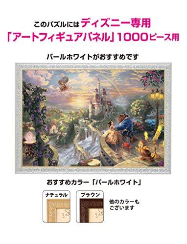 テンヨー『ディズニーBeautyandtheBeastFallinginLove美女と野獣(TEN-D1000-487)』