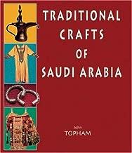 Traditional Crafts of Saudi Arabia (Stacey International)