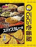 フリトレー CoCo壱番屋監修 トルティーヤチップス スパイスカレー味 65g ×12袋