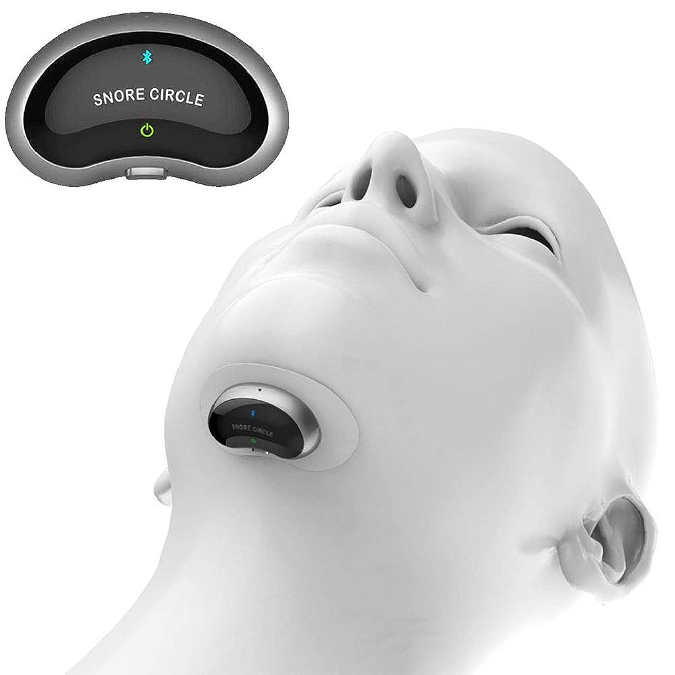 奨励します協会思い出いびき防止EMS式 スマートで軽量のいびき防止いびき防止装置、鼻づまり防止効果、睡眠ステッカー 30個の電極が付属