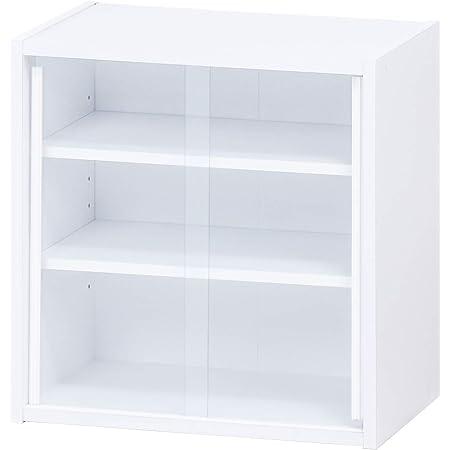 不二貿易 食器棚 コンパクト 幅43cm ホワイト ガラス扉 可動棚 99434 【Amazon.co.jp限定】