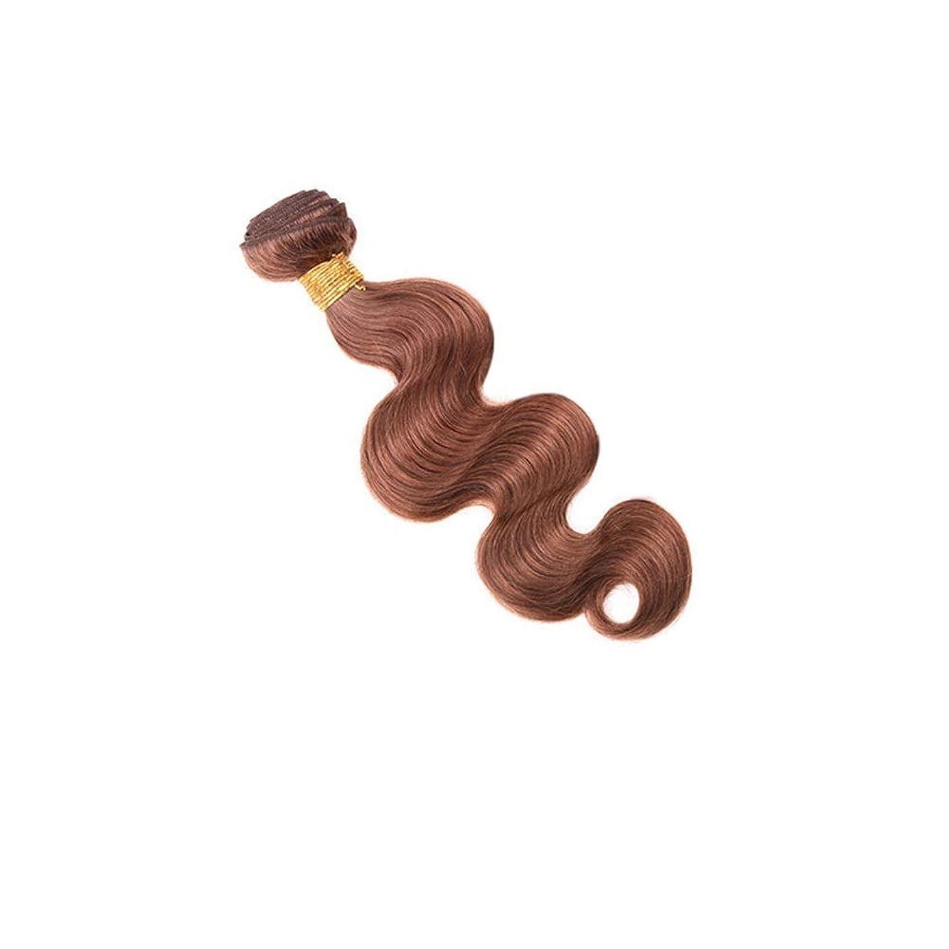 霊メイエラピアノBOBIDYEE 実体波ヘアエクステンション人間の髪の毛100g / 1束ブラジルの髪織り横糸 - 30#ブラウン色(10