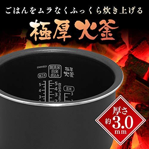 アイリスオーヤマ 炊飯器 5.5合 銘柄炊き分け機能付き RC-MD50 ホワイト