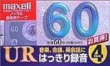 maxell 録音用 カセットテープ ノーマル/Type1 60分 4巻 UR-60L 4P