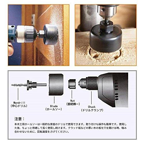 VGEBY『木工用ホールソー16PCSドリルビット』