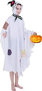 deku halloween costume ghost