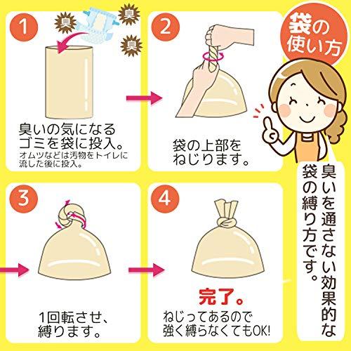 ハウスホールドジャパン消臭グッズ全般驚愕の防臭袋臭いを通さない袋50枚M23×38cmAB03