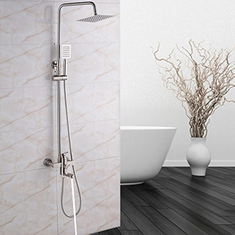 Gebürstetes Nickel Bad Duschset Einhand Badezimmer 8 Regendusche Wasserhahn Sule mit drehbarer Wanneneinlauf Handbrause, MY107 B