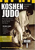 Koshen Judo 1 [DVD]