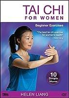 Tai Chi for Women [DVD]