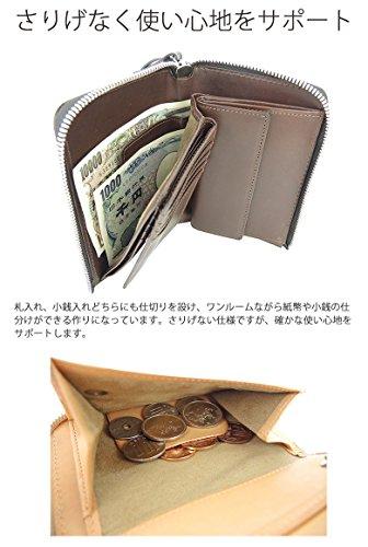 [コルボ]CORBOfaceBridleLeather二つ折り財布L字ファスナー1LD-0225ネイビー/73