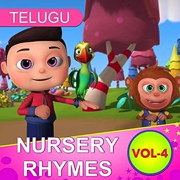 Telugu Nursery Rhymes for Children, Vol. 4