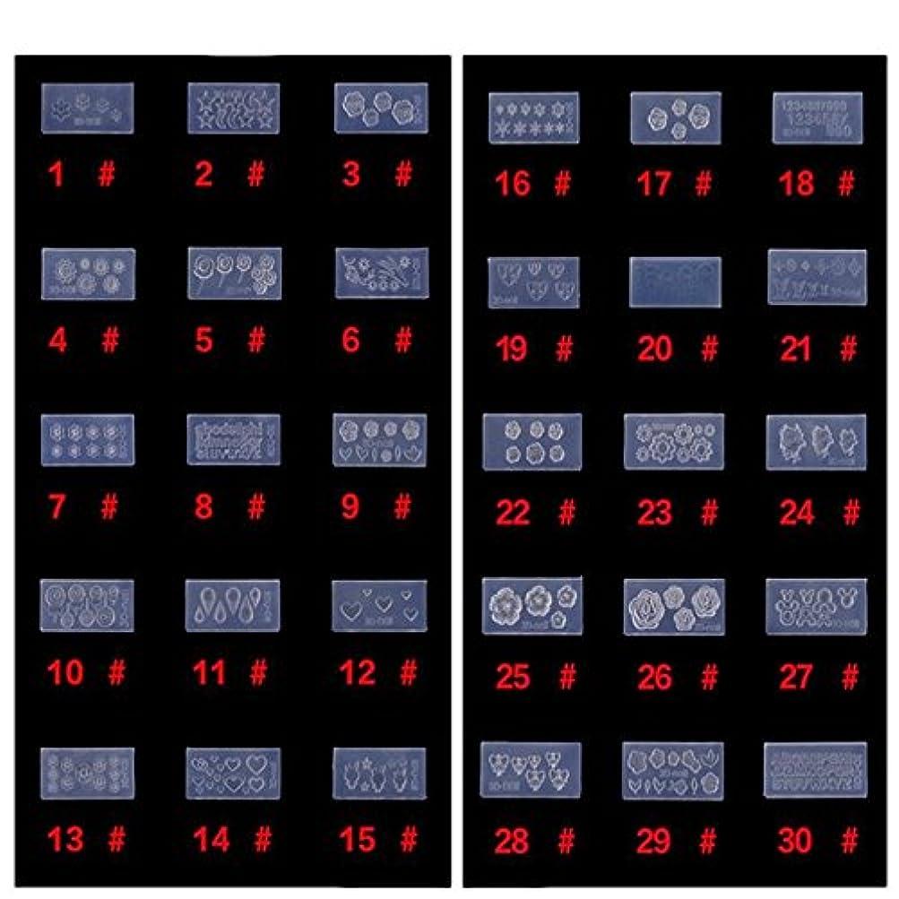 ツインパートナーベッドシリコン モールド 3D ネイル用 アートデコ まとめて30個 ランダムセット レジン 道具 型 型どり