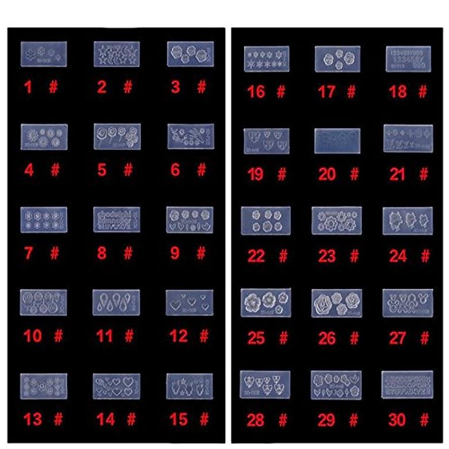 リーチギャンブル巻き取りシリコン モールド 3D ネイル用 アートデコ まとめて30個 ランダムセット レジン 道具 型 型どり