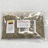 松屋珈琲 コーヒー生豆 トライアルテイスティングパック(100g×5種)