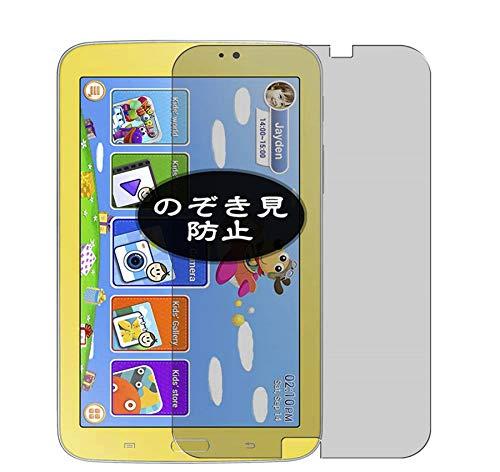 Vaxson Protector de pantalla de privacidad compatible con Samsung Galaxy Tab 3 Kids Edition 7 pulgadas, protector antiespía [vidrio templado] filtro de privacidad